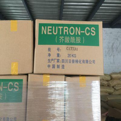 创锦鑫陈生一级代理日普精化芥酸酰胺 TPE、TEO、TPU、氟橡胶脱模剂,价格优势 一级品