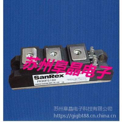 PK25FG120可控硅模块 PK25FG160三社模块