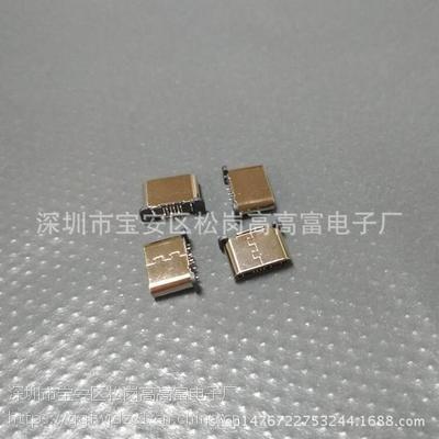超短体type-c插板公头【无线充专用】 8P type-C 180度立式公头