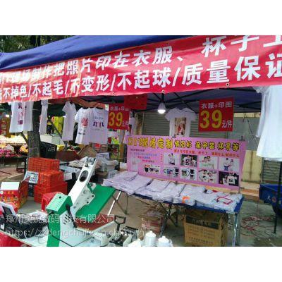 甘肃DIY情侣亲子装衣服上印照片机器价格/新疆XG1照片印到衣服上的机器