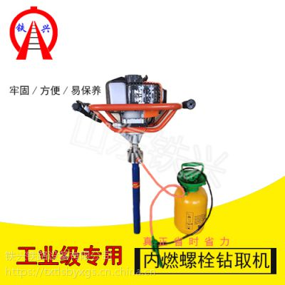LQ-45型混凝土轨枕螺栓钻取机厂家_131 8131 9353 专用资料