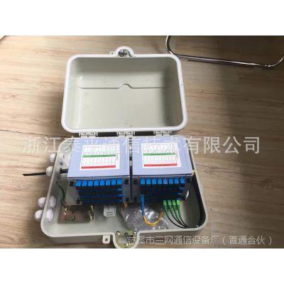 【外贸】1分64光分路器箱,FDB光缆分纤箱,SMC分光分纤箱,终端箱