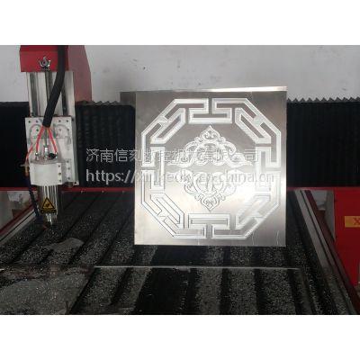 沈阳金属模具雕刻机 信刻金属模具雕铣机沈阳区价格