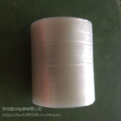 气泡包装膜 防震膜 可加厚气泡包装膜 浙江直销