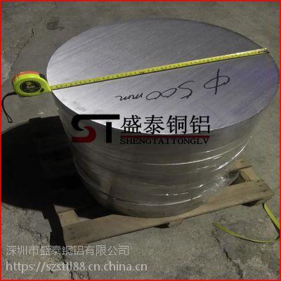 优质7075铝棒 大规格精抽铝棒 500mm 盛泰供应商
