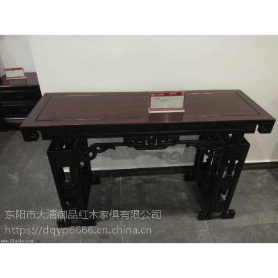 山东安丘大清御品红木家具批发厂阔叶黄檀1.3米条案单件