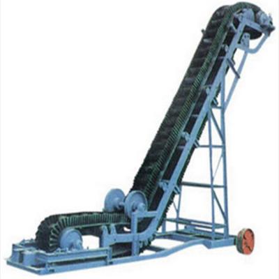 码头升降胶带式输送机 兴亚装卸输送机价格生产制作