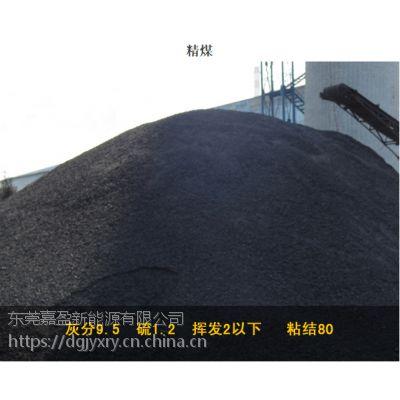 中山便宜无烟煤|中山煤炭批发 公司直销烟煤|中山印尼煤 陕西神木