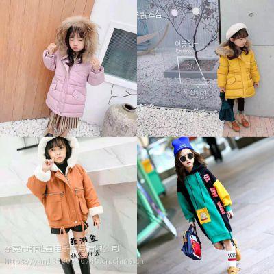 河南洛阳款式新颖价格又便宜的童装批发市场质量好的精品儿童羽绒服棉袄批发货到付款网站
