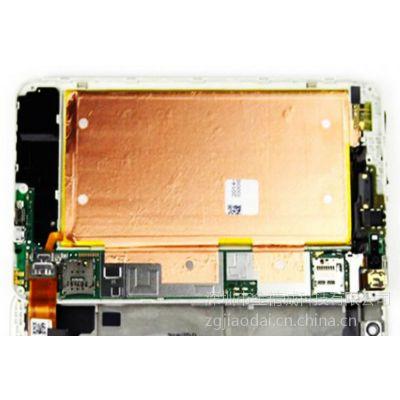 手机天线信号增强电瓶超导电粘接镀镍电解铜箔胶带专业订制厂家
