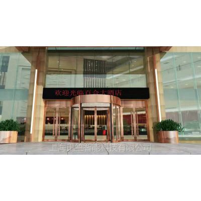 上海三翼旋转门酒店旋转门办公楼旋转门