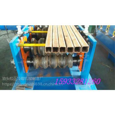 泊头冷弯机械专业生产厂家供应脚手架圆管成型方管机械