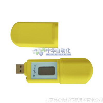 昆仑海岸 UT-Ⅰ型USB温度记录仪