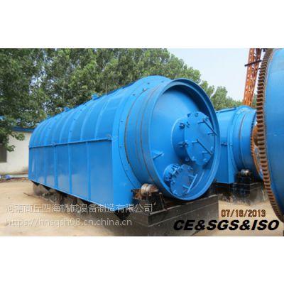 商丘四海机械旧轮胎炼油设备 废塑料处理炼油设备