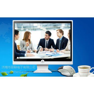 绍兴视频会议系统终端MST CS2000