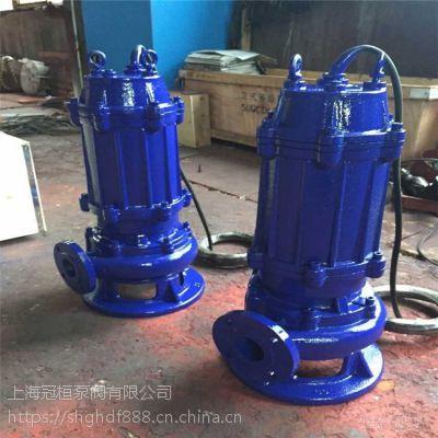 350WQ-1500-15-90 供应批发格伦不锈钢WQ潜水泵WQ-1.1KW耐腐蚀水泵