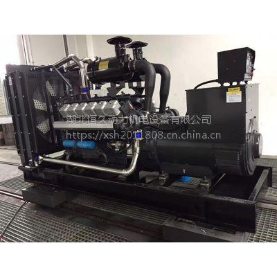 武汉发电机生产厂家.湖北上柴系列800千瓦柴油发电机组