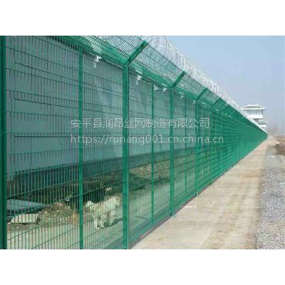 铁路护栏网、铁路专用隔离网、优质低碳钢丝围栏网、润昂定制生产