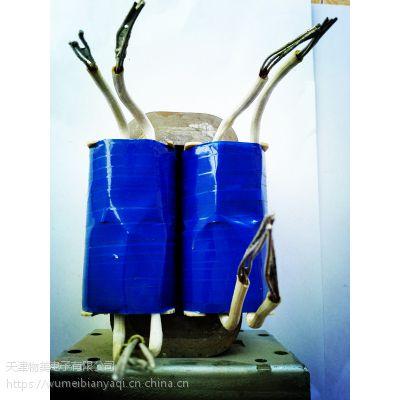C型纳米晶变压器\小型变压器 天津变压器厂