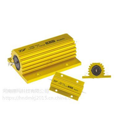 库存现货 特价 TE (泰科) HSC150100RJ 电源电阻器机箱安装1630012-1