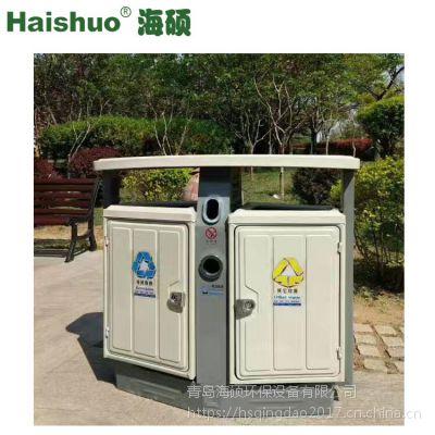 青岛垃圾箱厂家定制HS-02F 果皮箱 户外电解镀锌版果皮箱【海硕】品牌值得信赖