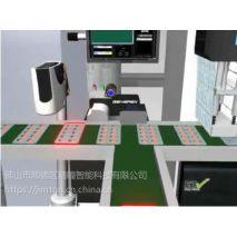 供应CCD视觉检测设备