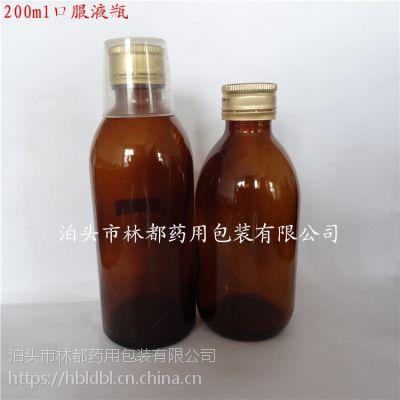 河北林都现货供应200毫升棕色口服液瓶
