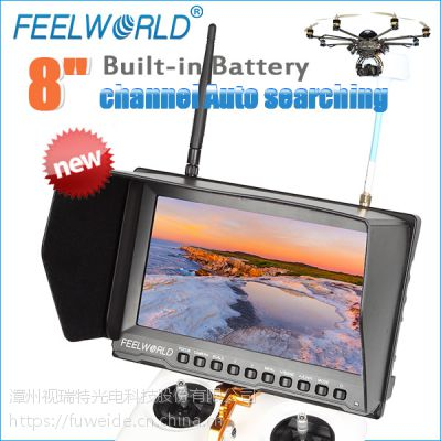 FPV821 富威德8寸超薄航拍监视器 内置电池双通道自动搜索 超亮度液晶屏幕 官网招商
