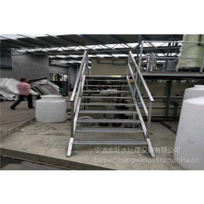 宏旺1T/D废水污水处理设备,浙江环保水处理直销厂家