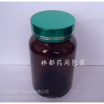 山东林都供应500ml棕色玻璃广口瓶