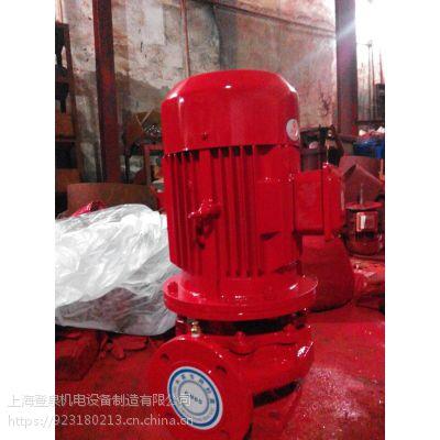 XBD2.0/0.8-25-LG型多级单吸消防泵喷淋泵