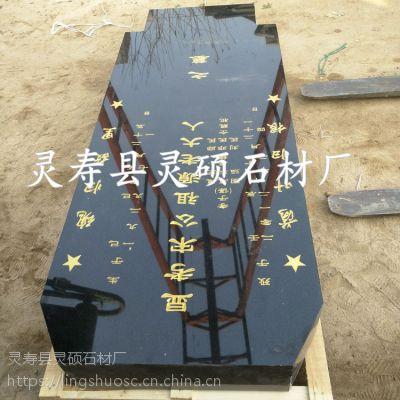 批发中国黑石材墓碑 套碑 私人家庭中国黑石材墓碑 黑色花岗岩