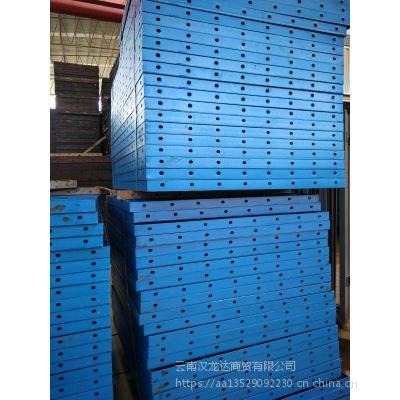 圆柱钢模板|桥梁钢模板|组合钢模板厂家|昆明赣昊金属钢模有限责任