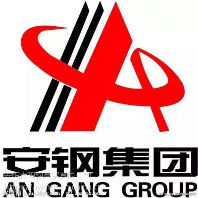 安钢集团 安钢销售代理 安钢16--25抗震螺纹钢 安钢建筑钢材