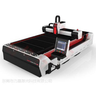 格仕达金属激光切割机GS-2513 光纤激光切割机厂家直销