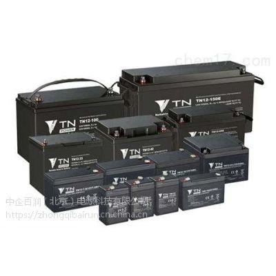 TN蓄电池TN12-17/12V17AH价格