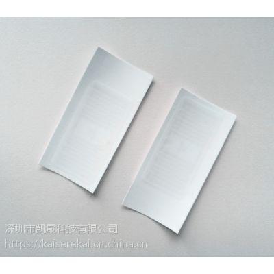 深圳凯晟 RFID柔性服装标签