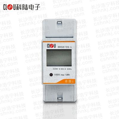 供应深圳科陆DDSD720-L单相导轨式多功能电能表
