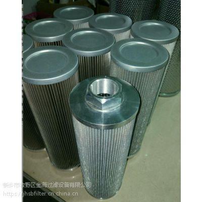 滤油机HYDAC液压油滤芯0240D010ON