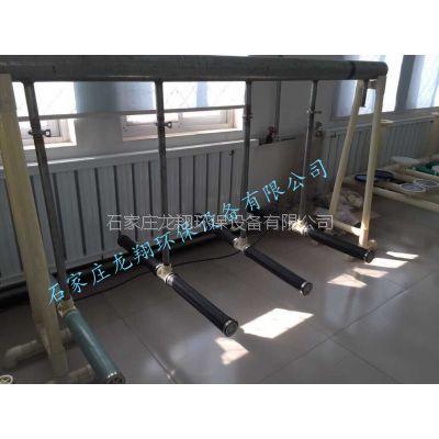 石家庄微孔曝气器厂家——龙翔环保设备有限公司