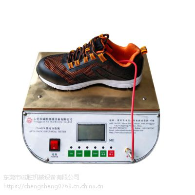 直销安全鞋防护EN ISO20344-2012 抗静电分散仪 鞋子防静电测试仪