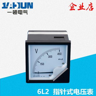 指针式电压表 6L2-450V 交流指针表 互感表 电压表 电流表