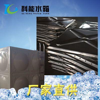 BDF消防水箱 不锈钢复合水箱 德州科能厂家价格低