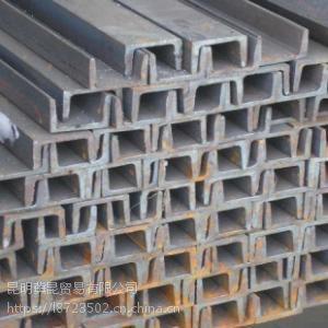 云南镀锌槽钢厂、文山热镀锌槽钢出厂价格、文山热镀锌槽钢一根多少钱、云南槽钢镀锌加工