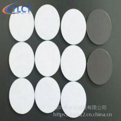 【专业生产】 橡胶磁片 磁性材料 模切小方块磁铁