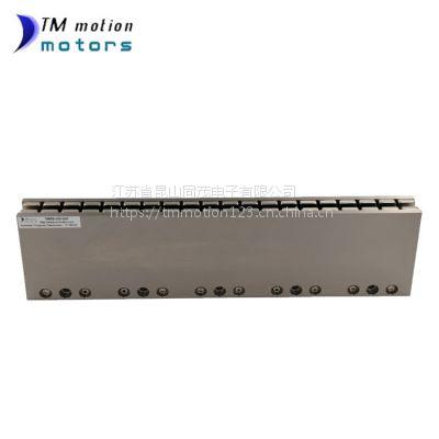 同茂高定位精度直驱平台 定制安装简便直线平台