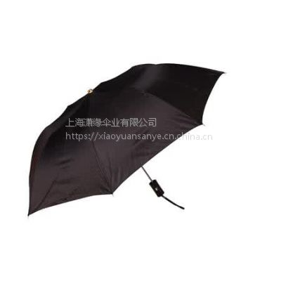 供应[厂家推荐]高档两折高尔夫伞 27寸*8K二折高尔夫广告伞礼品伞