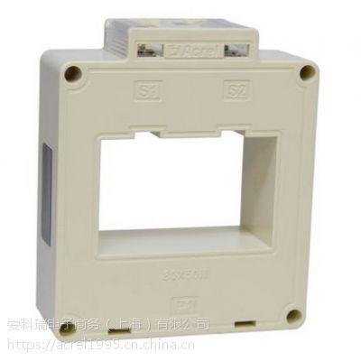 电流互感器 功能安科瑞AKH-0.66/II 80II 800/5A