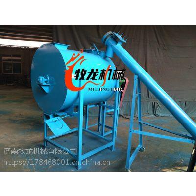 砂浆搅拌机 干粉搅拌机牧龙厂家直销化工原料混合机
