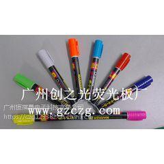 恒祺晟荧光板 6mm专用笔 LED电子黑板 水性可擦 POP荧光笔